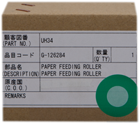 Brother paper feeding roller