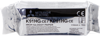 Papier termiczny Mitsubishi 110mm x 18m Thermopapier